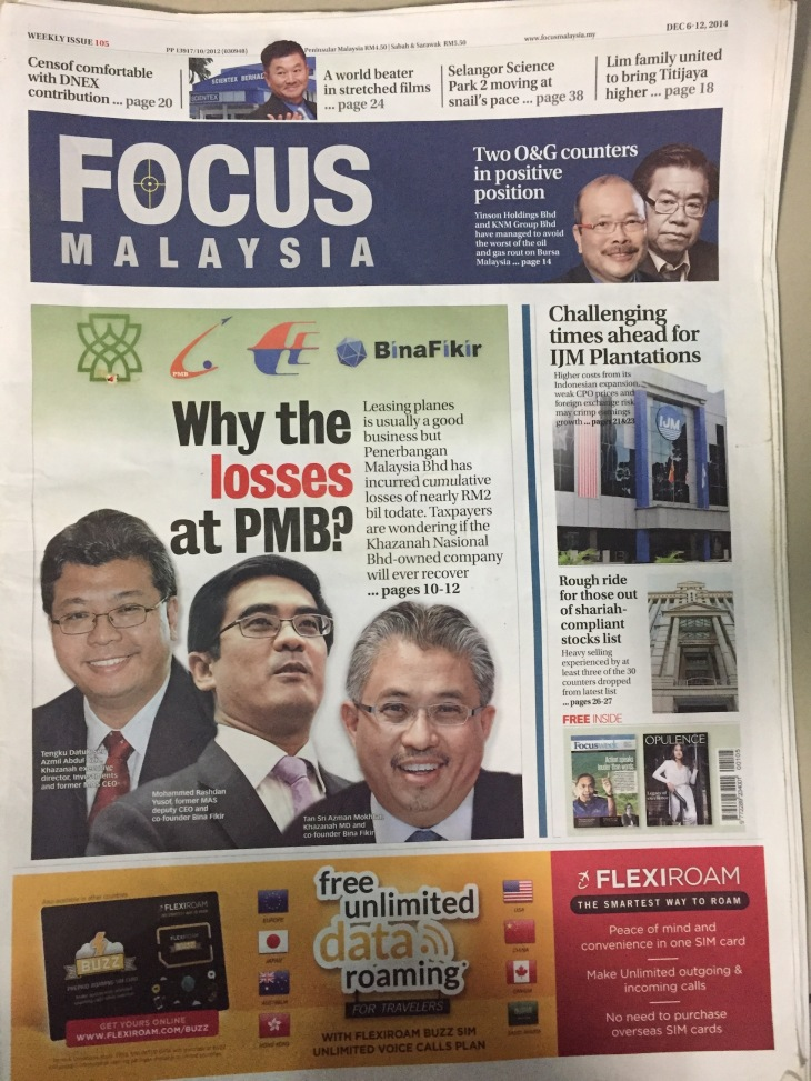 Focus M PMB 1